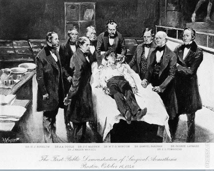 хирургическая анестезия