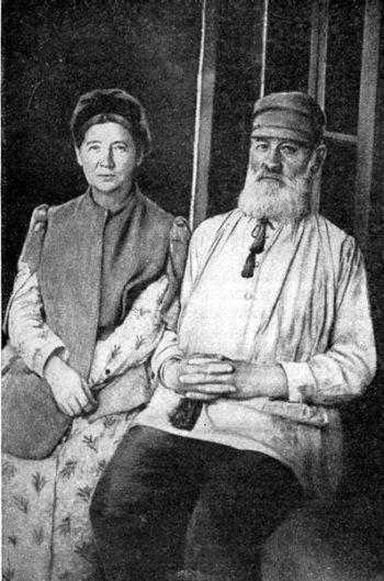 Родители Чехова Павел Егорович и Евгения Яковлевна