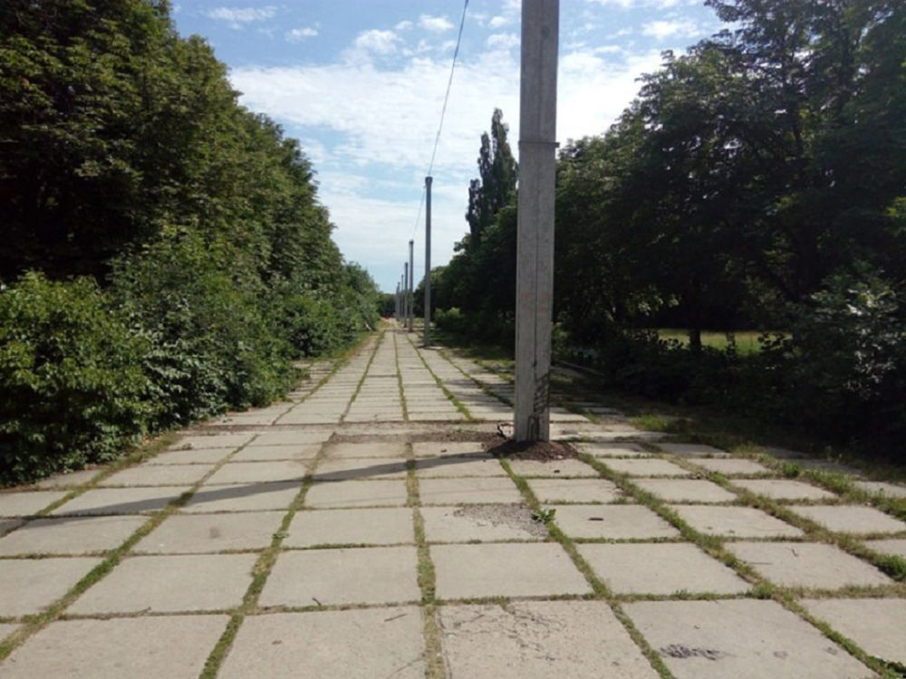 Парк Зустріч (Парк культуры и отдыха имени 50-летия СССР), Харьков