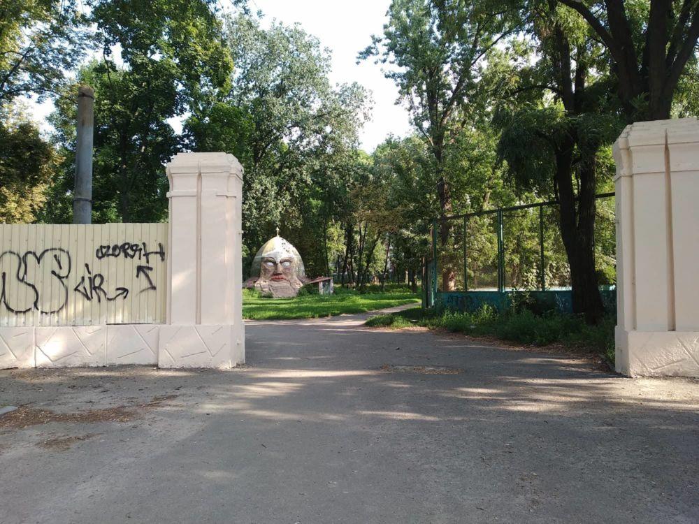 Сквер ДК ХЕМЗ (раньше сквер народного дома), Харьков