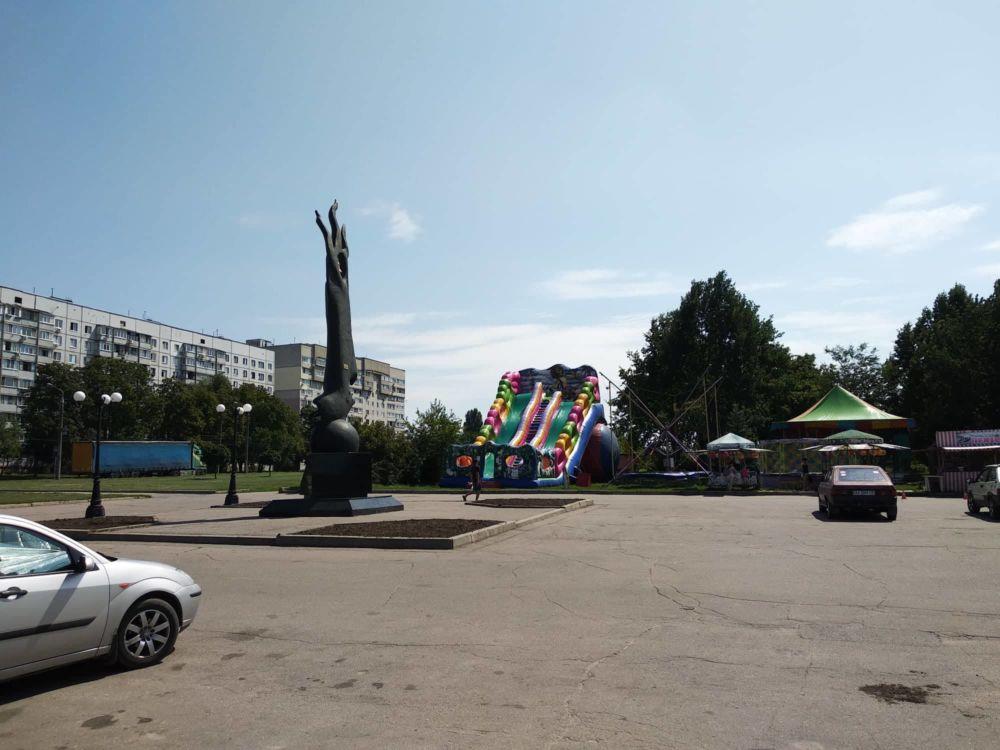 Парк культуры и отдыха Победа, Харьков