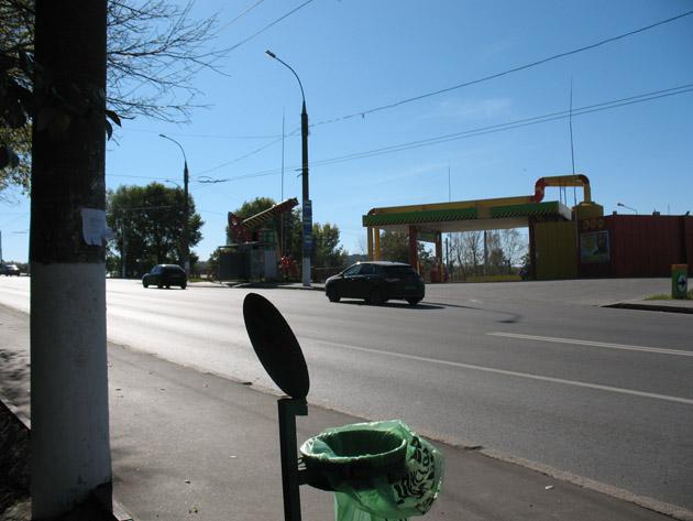 Остановка. Птичий рынок в Харькове или харьковская «Птичка»