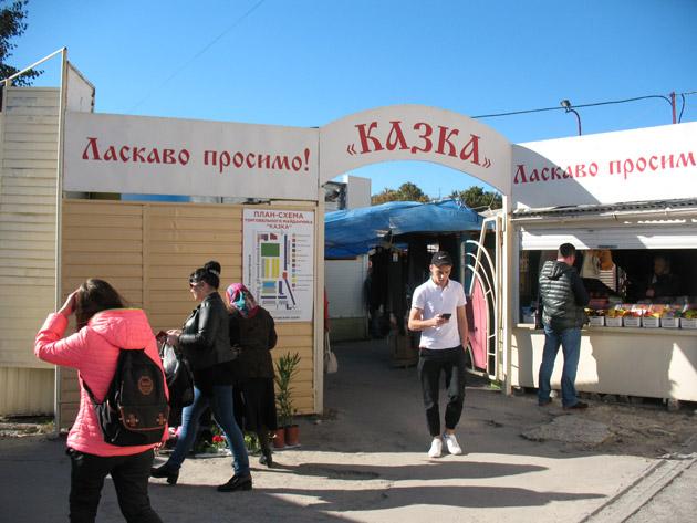 Рынок возле метро. Птичий рынок в Харькове или харьковская «Птичка»