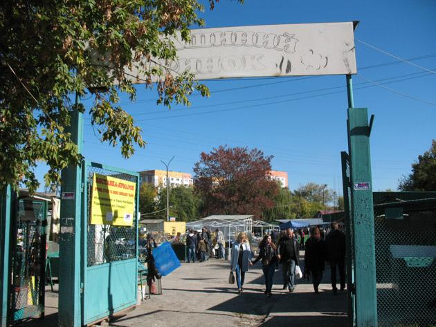 Главный вход. Птичий рынок в Харькове или харьковская «Птичка»