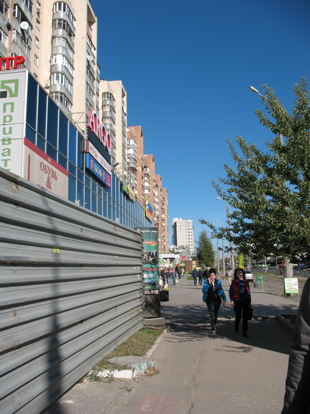 Станция «Холодная гора». Птичий рынок в Харькове или харьковская «Птичка»