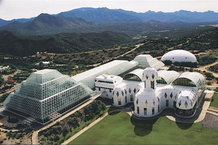 Комплекс «Биосфера-2»