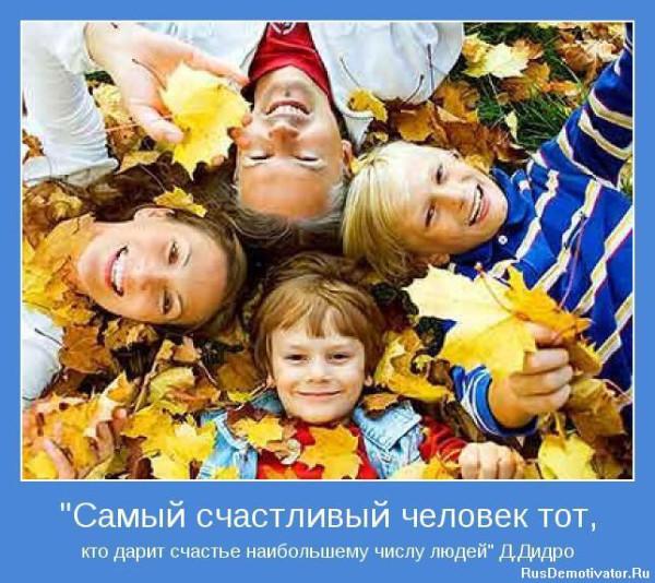 98039175_1265390608_motivator1710