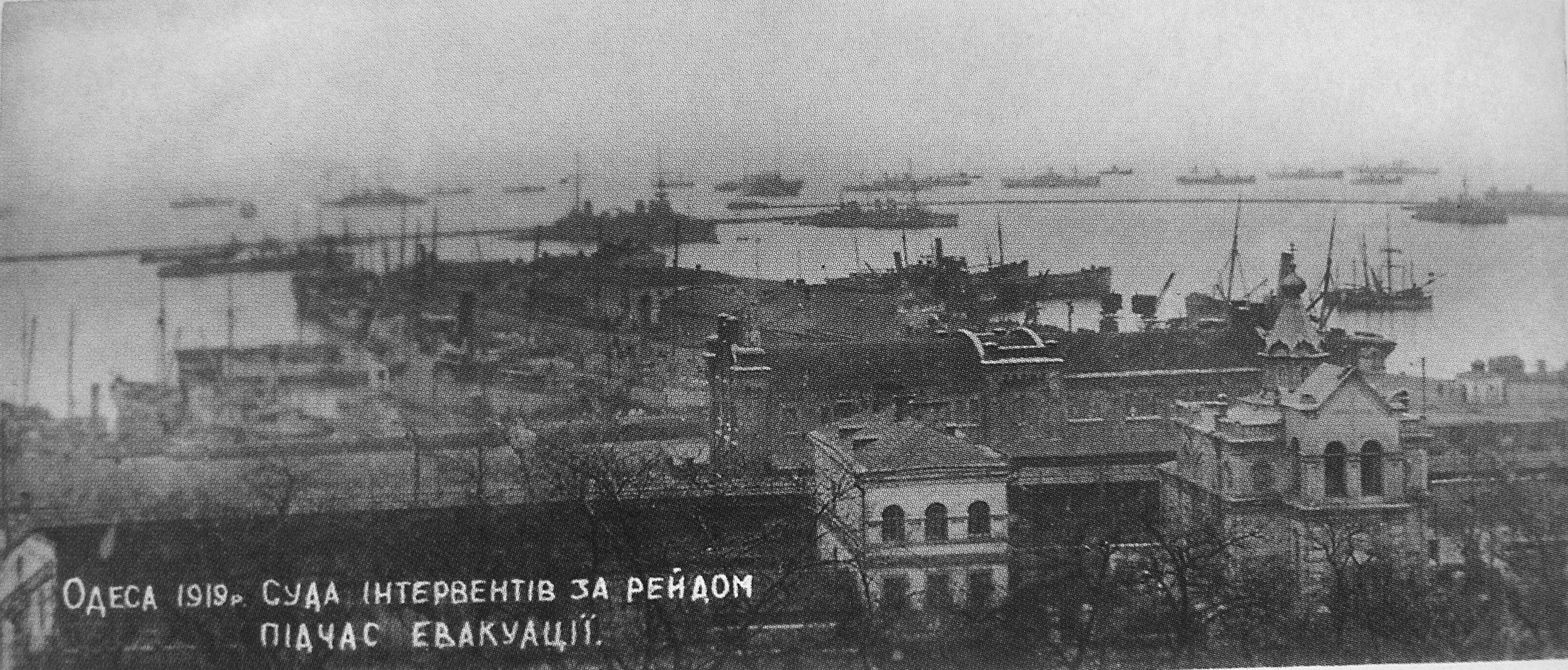 Odessa_port_French_troops_evacuation_april_1919