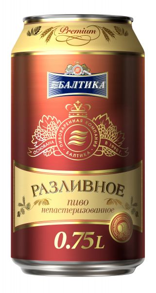 big_Baltika_Razlivnoe_0.75l