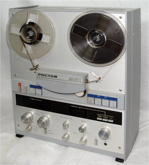 Сетевой катушечный магнитофон