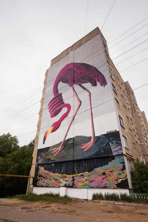 Выкса, Россия. ZukClub