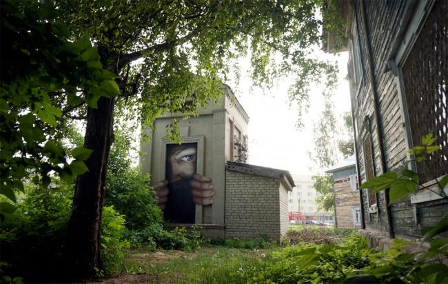 Выкса, Россия. Никита Nomerz