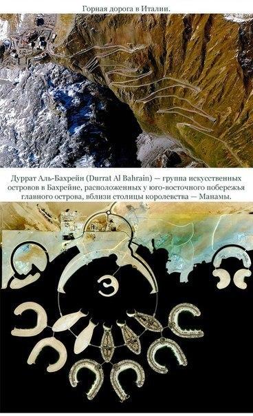 Человеческая цивилизация из космоса6