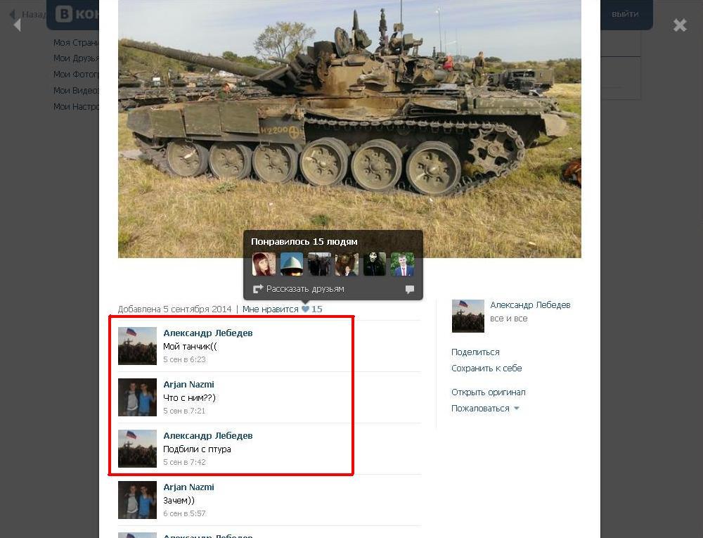 """Чотири бійці 10-ї ОГШБр """"Едельвейс"""" встановили рекорд України, перетягнувши танк Т-72 вагою 42 тонни на 3,35 метра - Цензор.НЕТ 5177"""