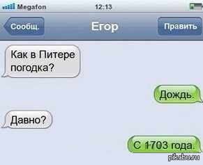 1374936944_613518787