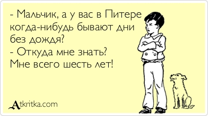 atkritka_1347355710_866