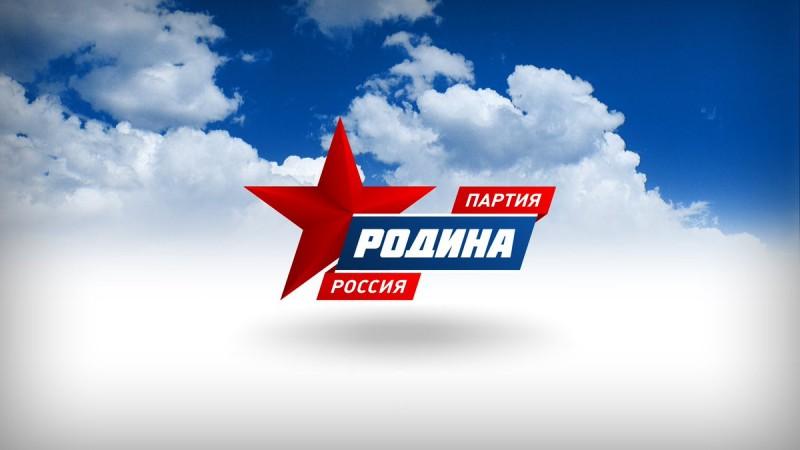 Максим Шугалей возглавил список партии «Родина» на выборах в ...