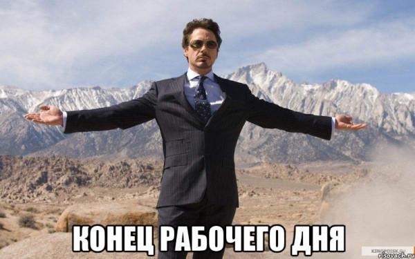 zheleznyy-chelovek_26220085_big_