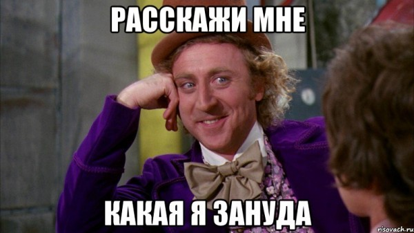 nu-davay-taya-rasskazhi-kak-ty-men_20026934_big_