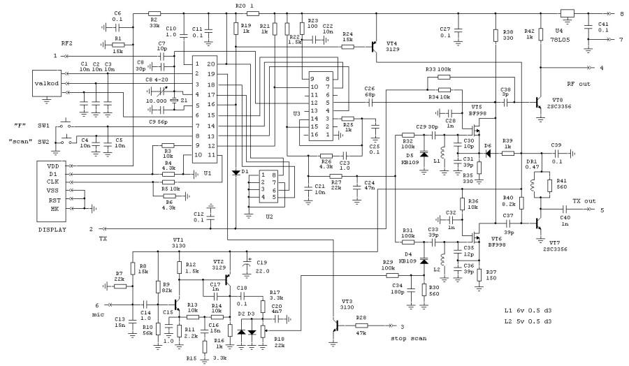 Фм модулятор схема