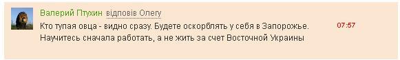 valeriy_ptuhin
