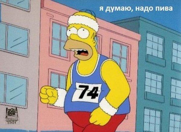 1352711876_run_21