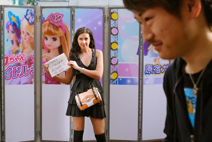 Tokyo_5thMay-282