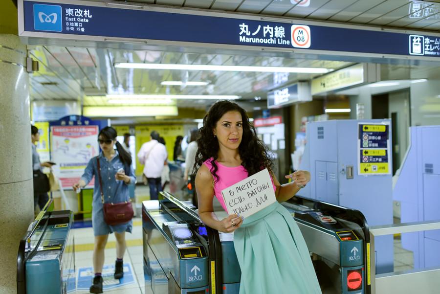 Tokyo_5thMay-117