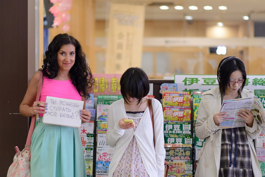 Tokyo_5thMay-148