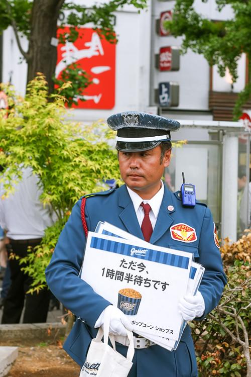 Tokyo_5thMay-36