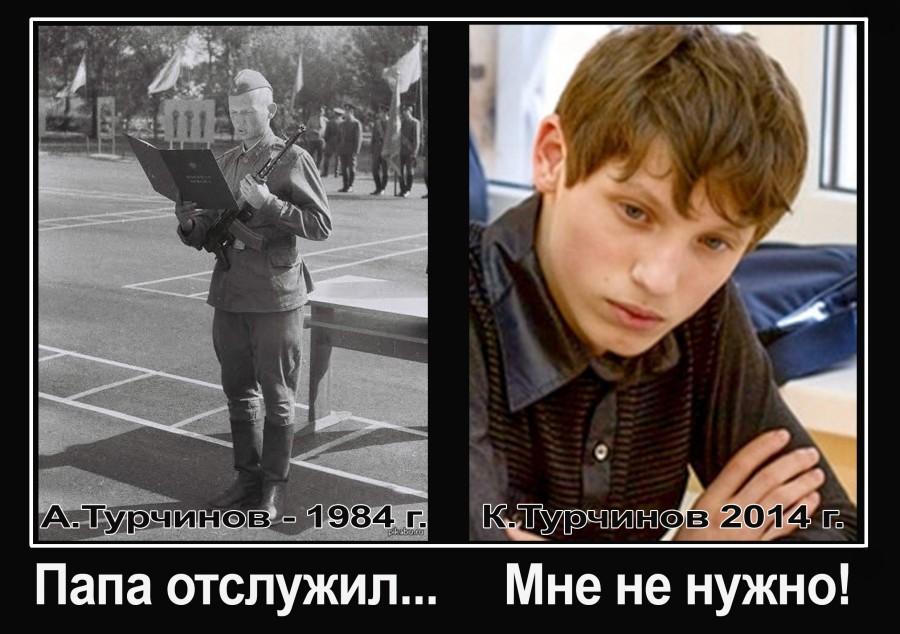 Турчинов мобилизация на Украине, дети элиты не воюют