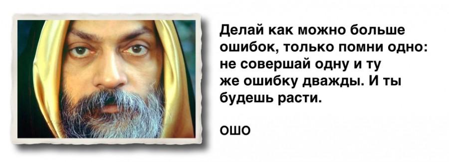 Сталин - цитата.001