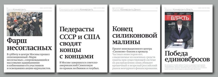 Заголовки.001