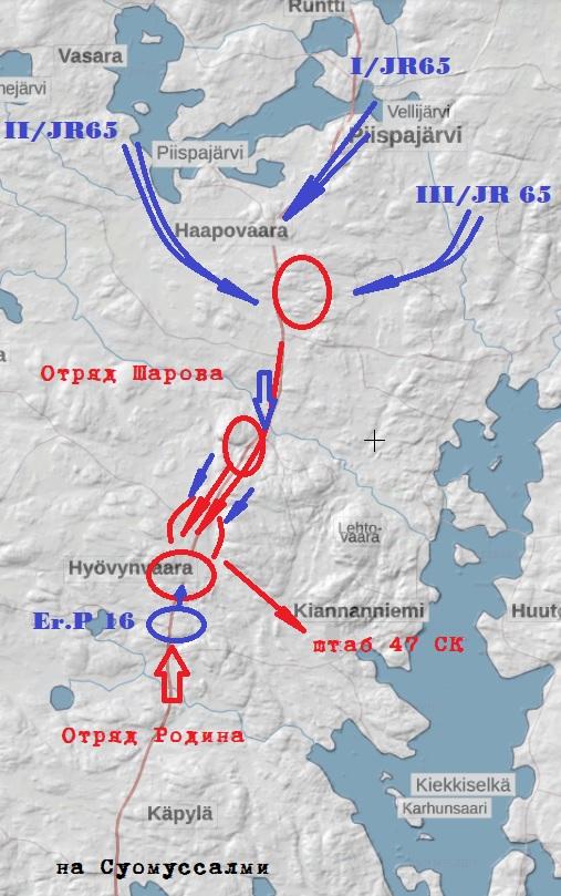 Наступление отряда Суситайвала 25.12.-28.12.39