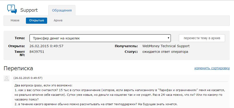 IMG_20130720_133234