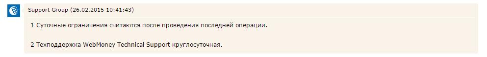 IMG_20130720_133235