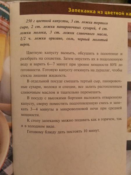 IMG_20130928_125737