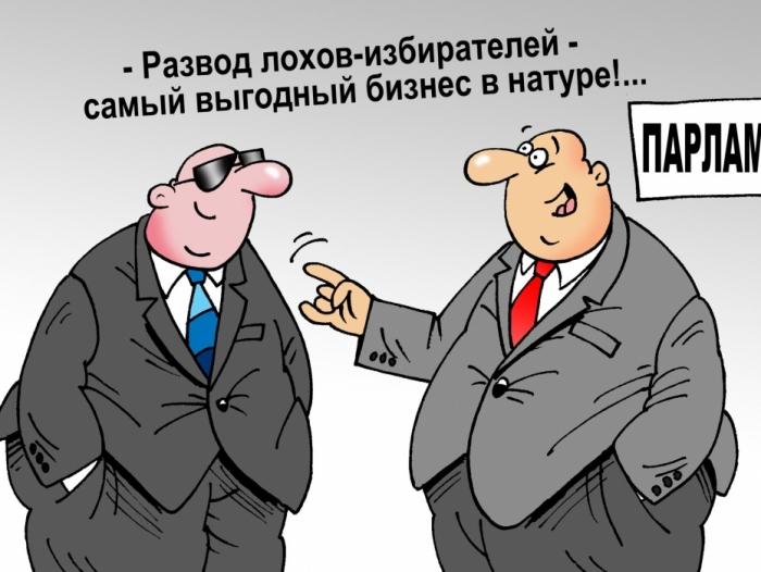 ГПУ показала часовню Пшонки и запретила носить прокурорам подарки - Цензор.НЕТ 6632
