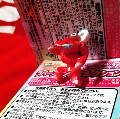 soapygenesect