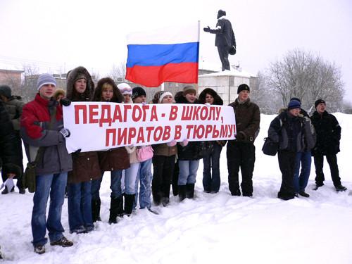 город Верещагино За спиной у Ильича - идёт митинг
