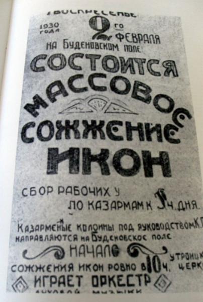 ikoni1930