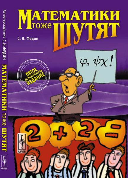 1-я стр. обложки МТШ-5