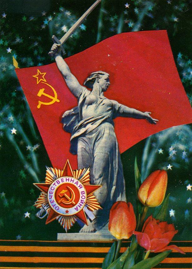 1980_ ПОБЕДА (О736)