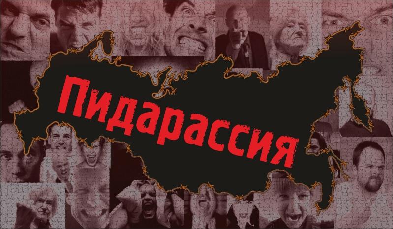 Ромпей: ЕС полностью переосмыслит отношения с Россией - Цензор.НЕТ 3585