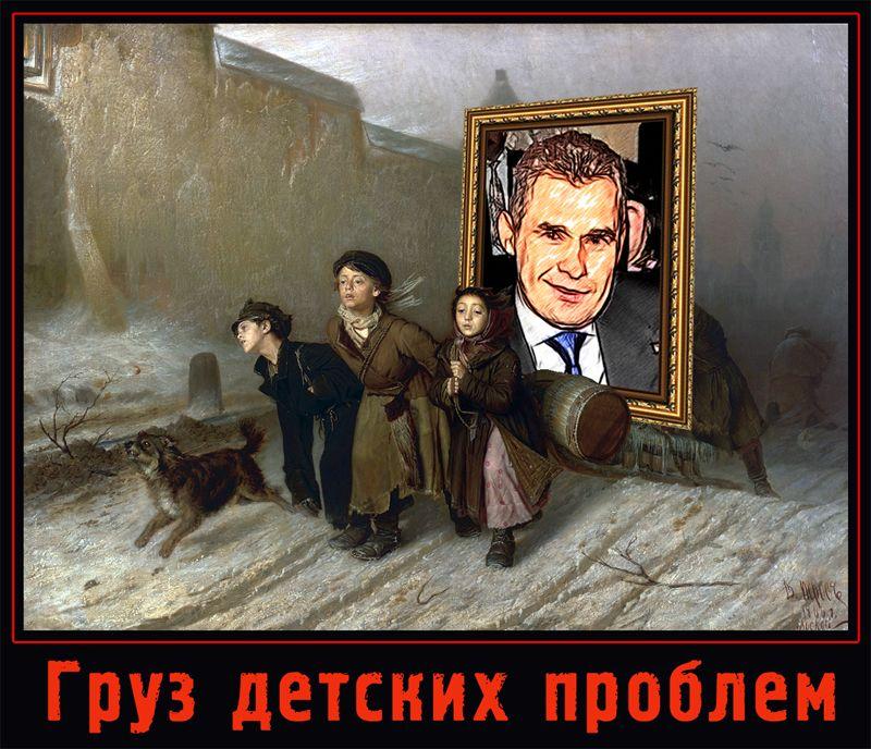 астаховсука_1
