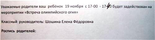 f2104646427d