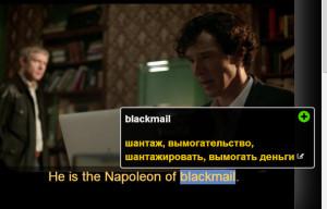 Шерлок скрин
