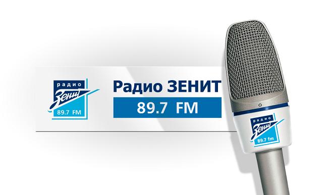 zenit_logo