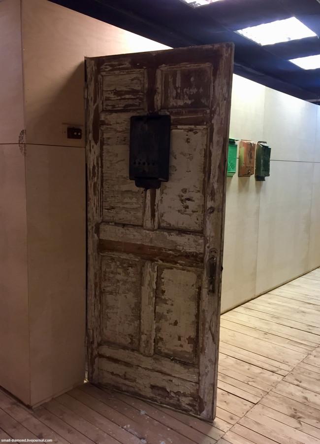 3. Дверь.jpg
