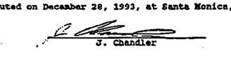 подпись чандлера на заявлении-1